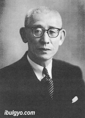 미야모토 쇼우손(宮本正尊, 1893...