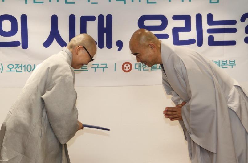 화합과혁신위원회 위원장 정념스님(오른쪽)이 기획위원 정운스님에게 위촉장을 전달하는 모습.