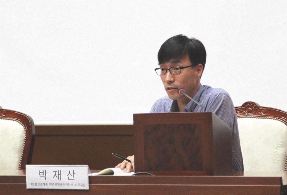 박재산 민추본 사무국장이 '해방 74년 강제동원 문제의 어제 오늘 내일'이라는 주제의 심포지엄에서 불교계 역할과 과제에 대해 발제하고 있다.
