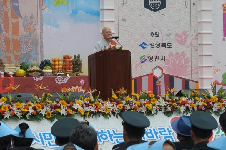 축사를 전하는 조계종 교육원장 진우스님.