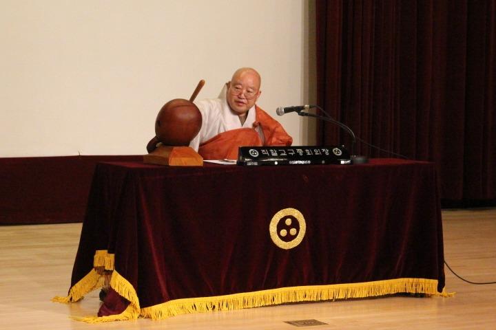 직할교구 종회가 불기 2563년 제2차 회의를 열었다.