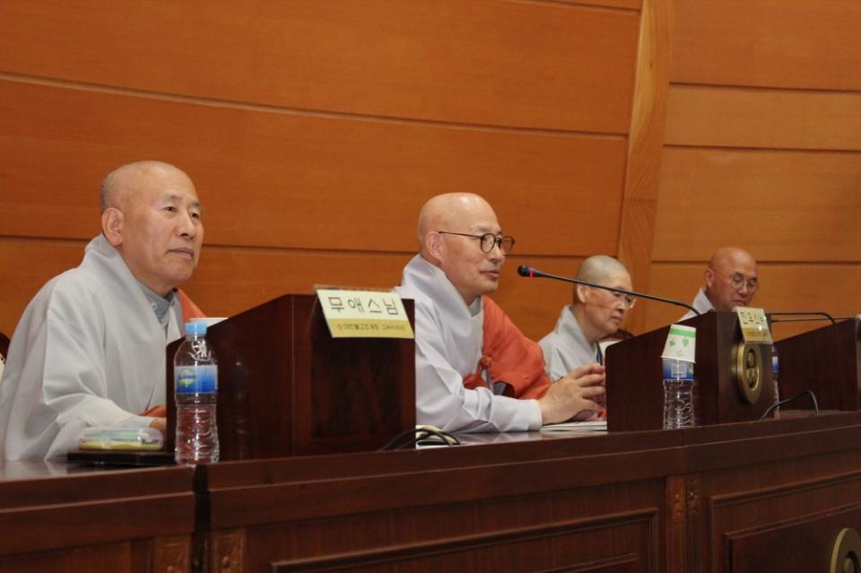 조계종 교육아사리회(회장 금강스님)는 창립 후 첫 심포지엄 및 학술대회를 10월30일 한국불교역사문화기념관 2층 국제회의장에서 열고 승가교육의 방향에 대해 논의했다.