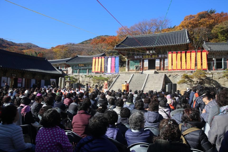 800여명의 사부대중이 신중도 환수봉안식에 동참했다.