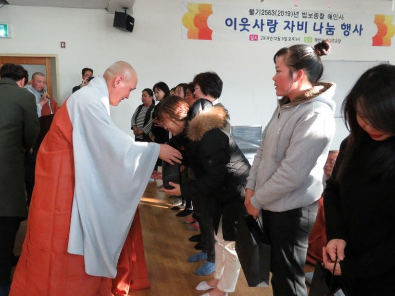 해인사 사회국장 부공스님이 대상자들에게 이웃돕기 성금을 전달하고 있다.