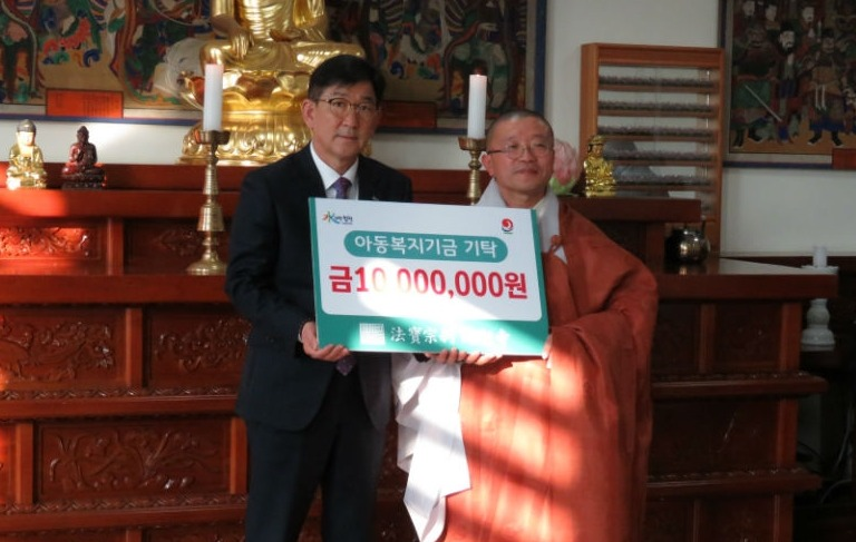 해인사 기획국장 서봉스님이 아동복지기금을 전달했다.