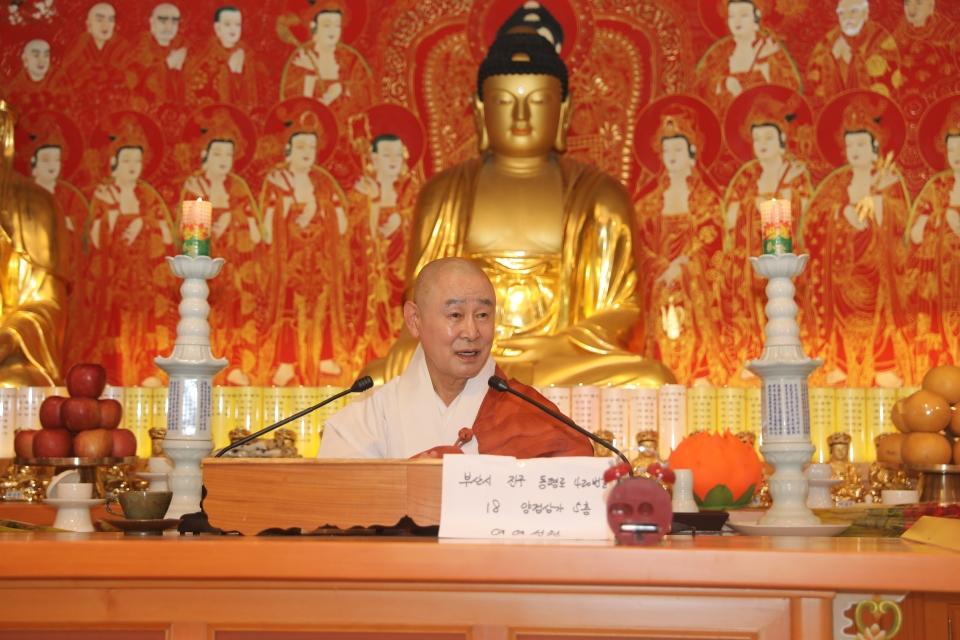 여여선원(선원장 정여스님)은 2월 13일 경내 법당에서 경자년 동안거를 회향하고 3개월간의 수행기를 이야기하는 특별법회를 개최했다.