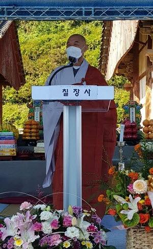 칠장사 주지 지강스님의 인사말.