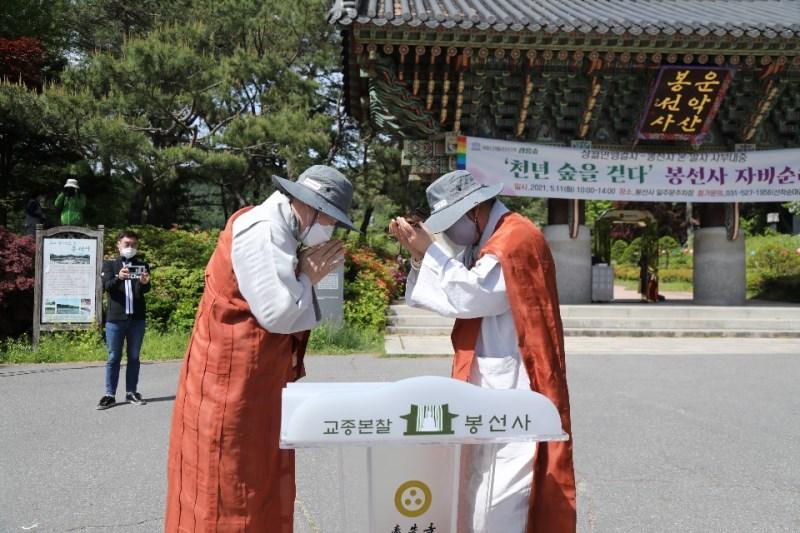 상월선원 회주 자승스님(왼쪽)이 봉선사 주지 초격스님에게 죽비를 전했다.