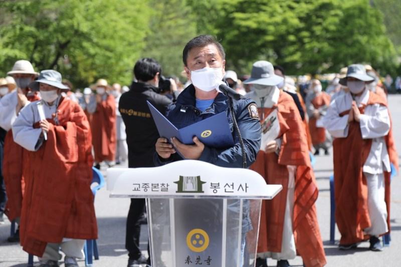 김남명 재25교구신도회장이 발원문을 낭독했다.