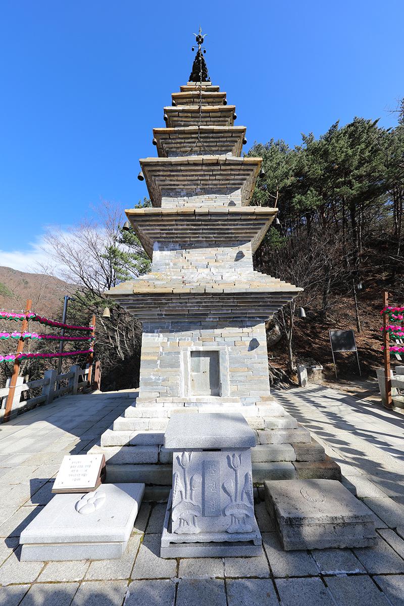 국보 제332호 정암사 사마노탑 모습.